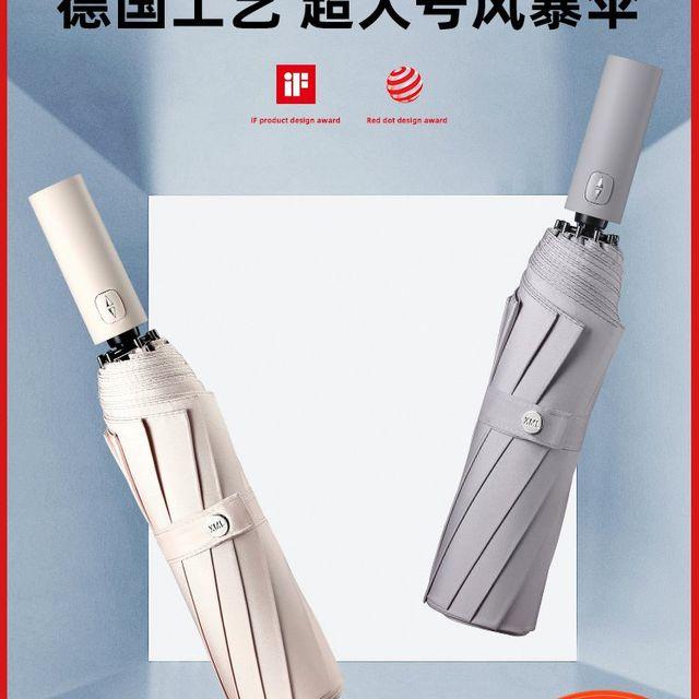 [해외] 패션소품 양산 방수 방풍 자동 접이식 특대