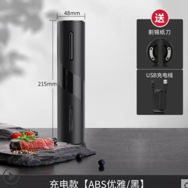 [해외] 전동 자동 와인 오프너 스틸 병따개 주방용품 16