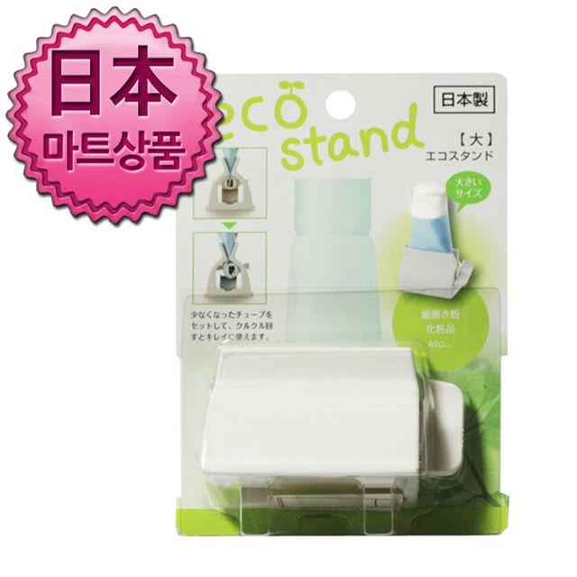 W 일본마트상품 에코스탠드 치약짜개 치약절약 치약