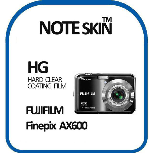 후지필름 Finepix AX600 고광택 액정보호필름 - 벌크