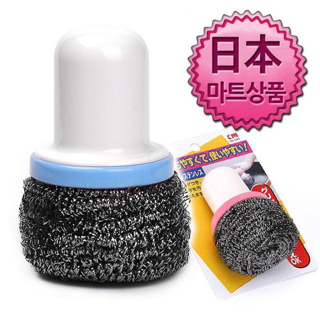 W 일본마트상품 철수세미 손잡이 세척솔 브러시 브