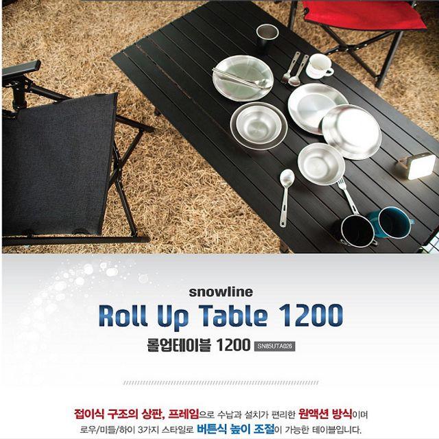 캠핑테이블 롤업테이블 1200 야외테이블 스노우라인