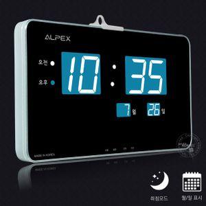 인테리어 날짜표시 코맥스 알펙스 벽걸이 전자시계