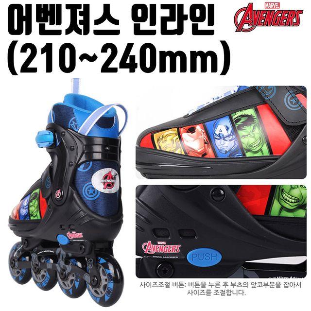마블 아동 인라인스케이트 240mm 사이즈 조절 어린이