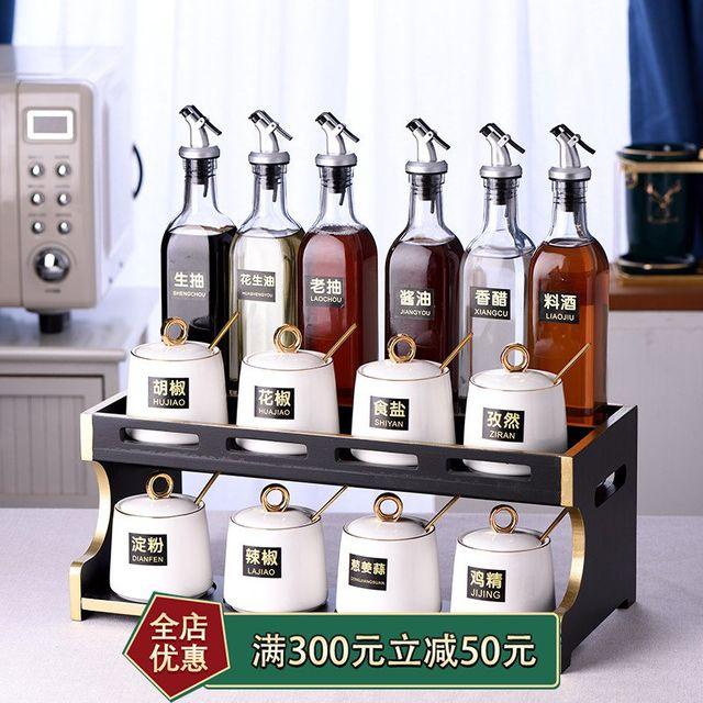 [해외] 북유럽 라이트 럭셔리 조미료 상자 주방 용품