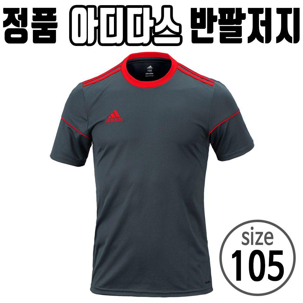 아디다스 축구 유니폼 티셔츠 운동복 츄리닝 105