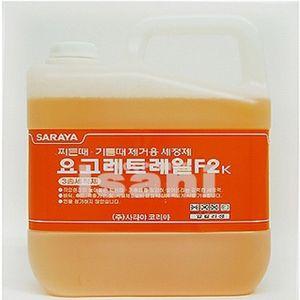 .요고레트레일F2K(3종세척제) 5kg