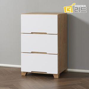 마일드 심플 3단 500서랍장