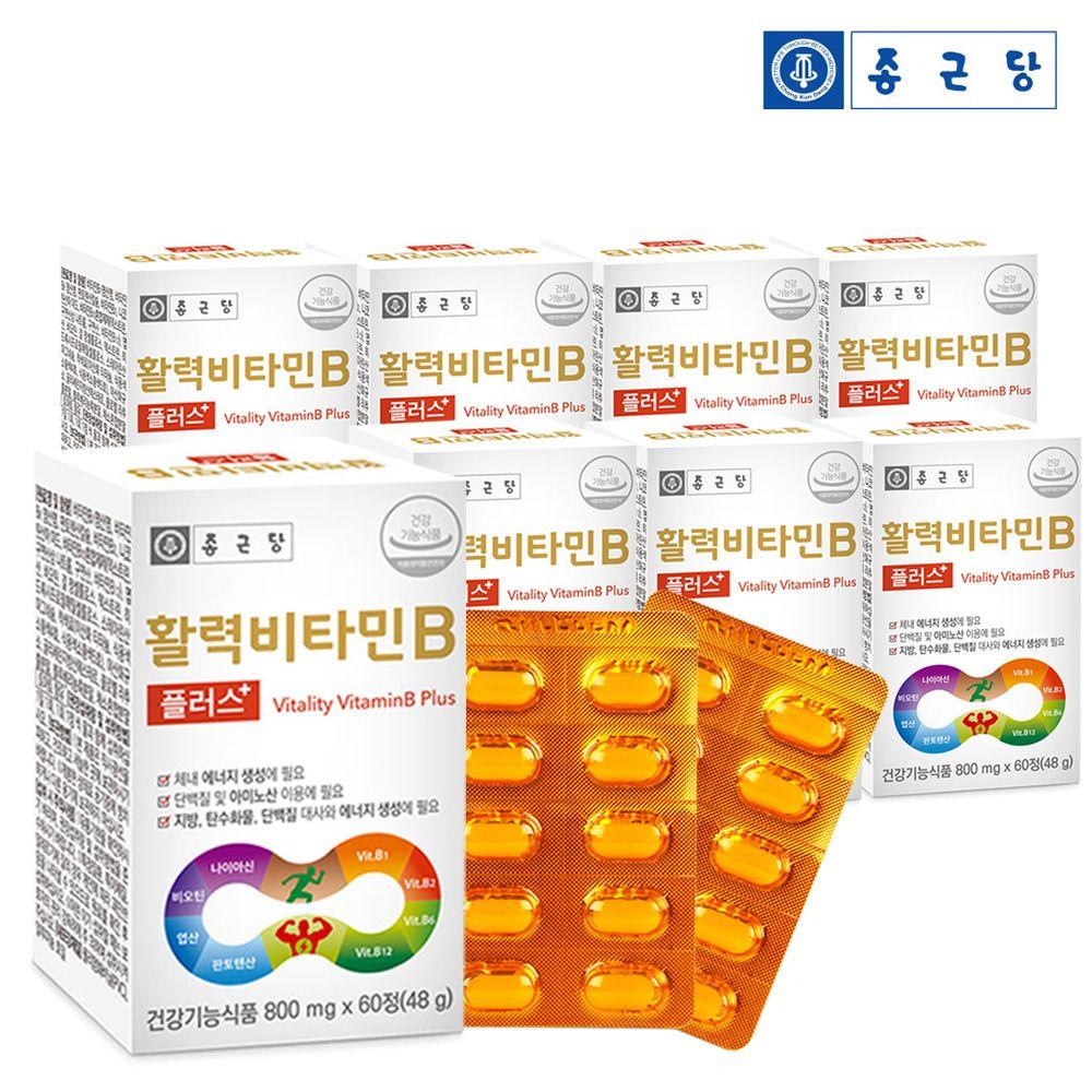 종근당 활력비타민B 플러스 800mg x 60정 (8개)