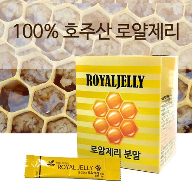 로얄제리 스틱 1박스