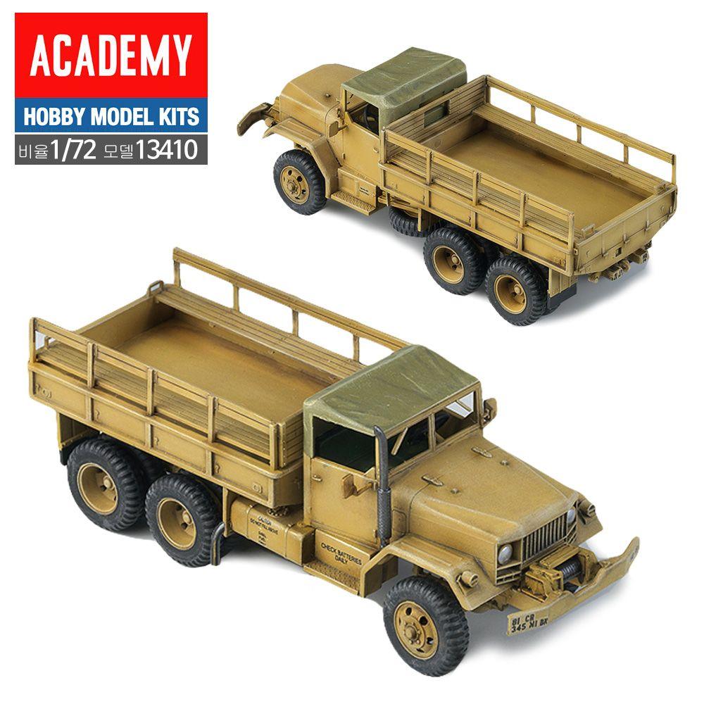 AC410 미군 M35 2.5톤 카고트럭 1대72