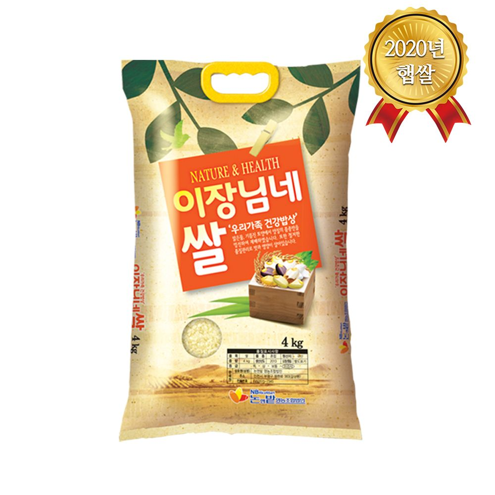 논앤밭 이장님네쌀 4Kg