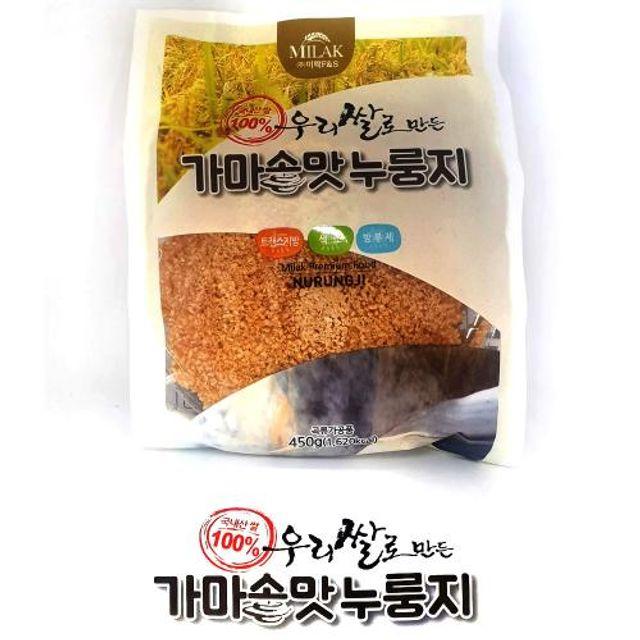 우리쌀 가마솥맛 누룽지 450g 소포장 캠핑 여행용