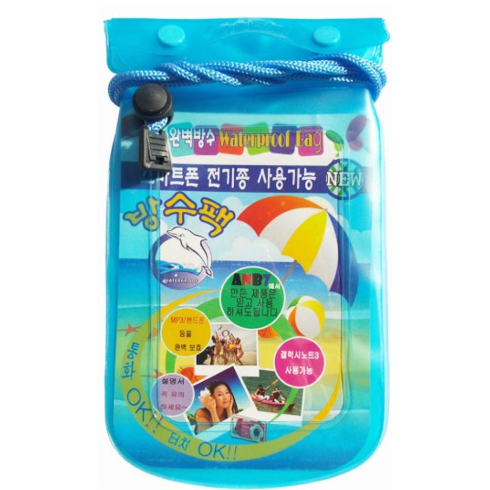 워터파크 물놀이 스마트폰 소품 방수팩 수영용품 잡화