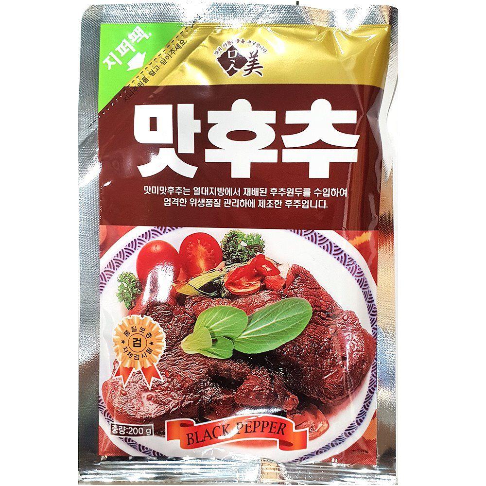 후추 흑후추 가루 맛미 태산 200g X50개 후추분 식당