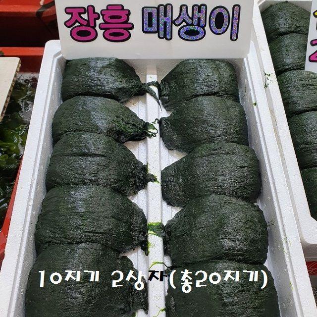 바다의 맛과향 매생이 6kg이상(20지기)