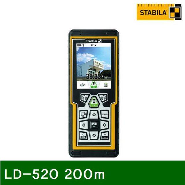 레이저거리측정기 LD-520 200m (1EA)