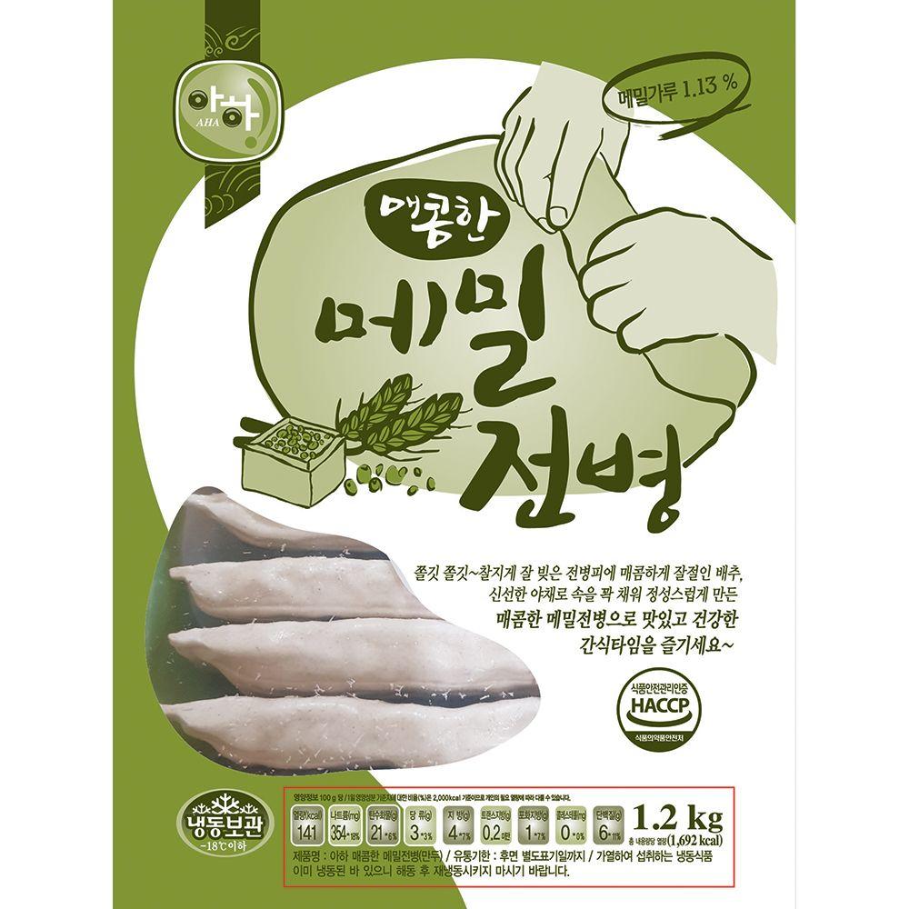 메밀 전병 매운맛 아하 1.2kg x9개 안주 간식 캠핑