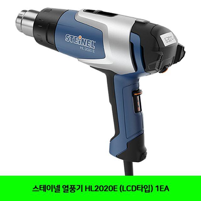 스테이넬 열풍기 HL2020E (LCD타입) 1EA