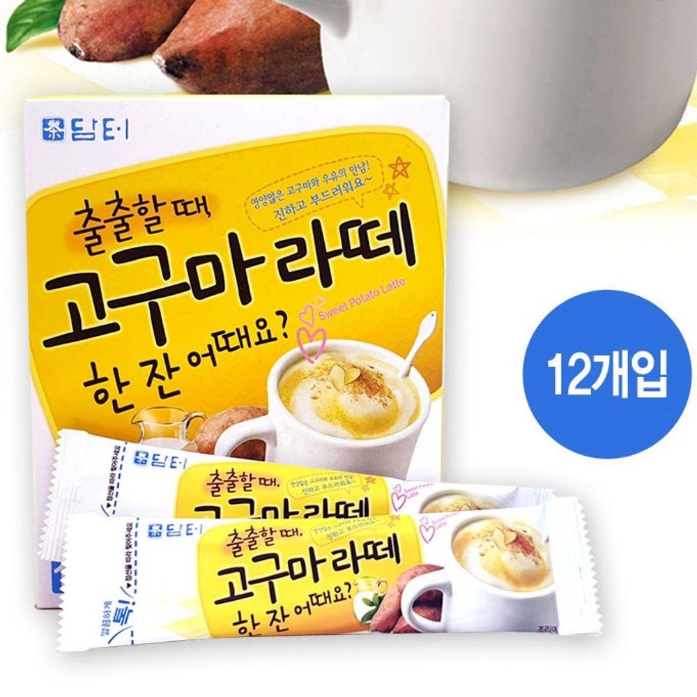 고구마라떼 12개입 개별포장 고구마우유 고구마맛