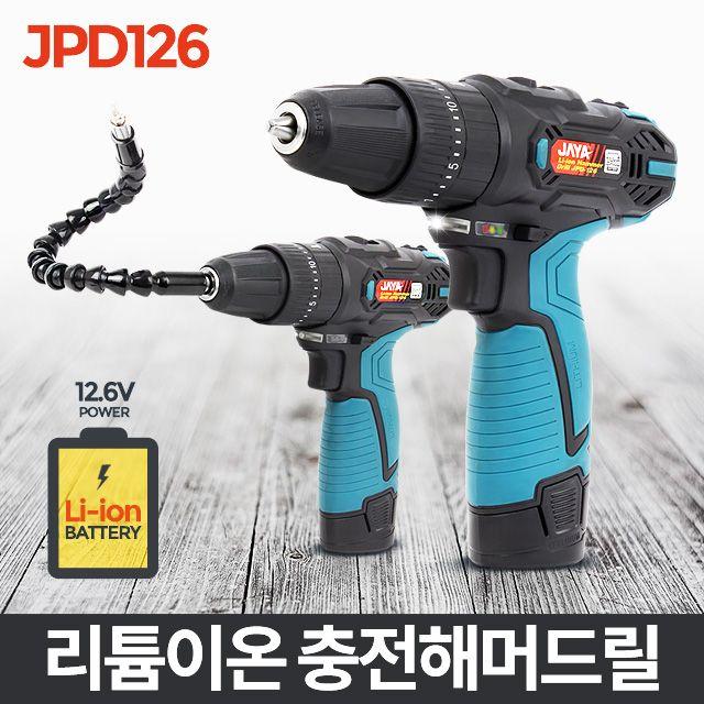 리튬해머드릴JPD126 충전 전동드라이버 전동임팩 미니