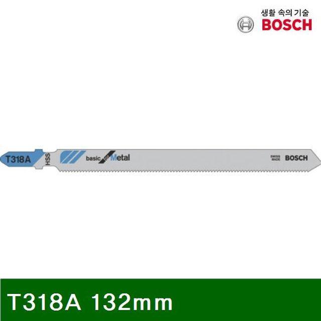 철재용 직쏘날 T318A 132mm 기본형 (1SET)