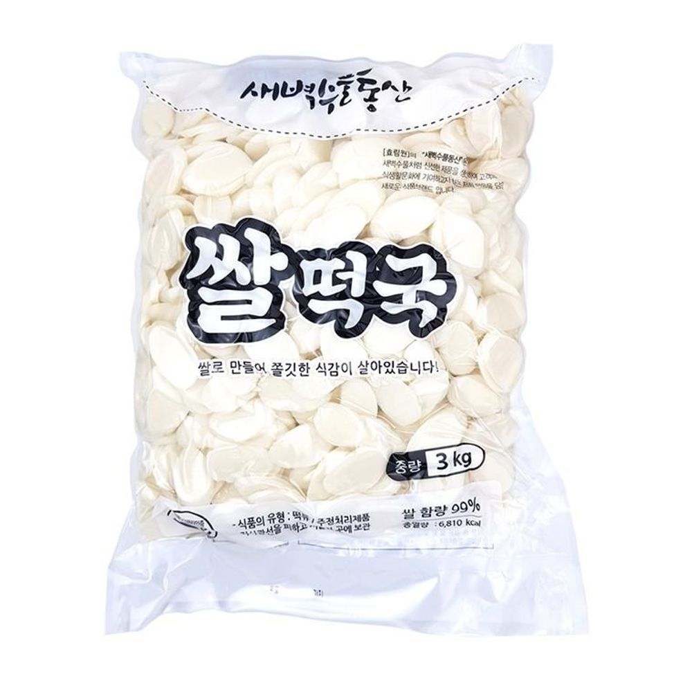 IN899 쌀 떡국 3kg