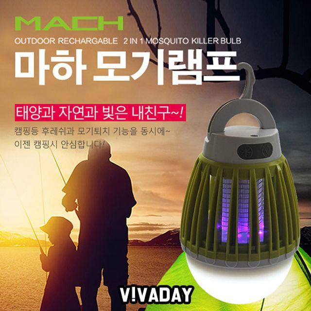 DK-SJ 마하 모기램프