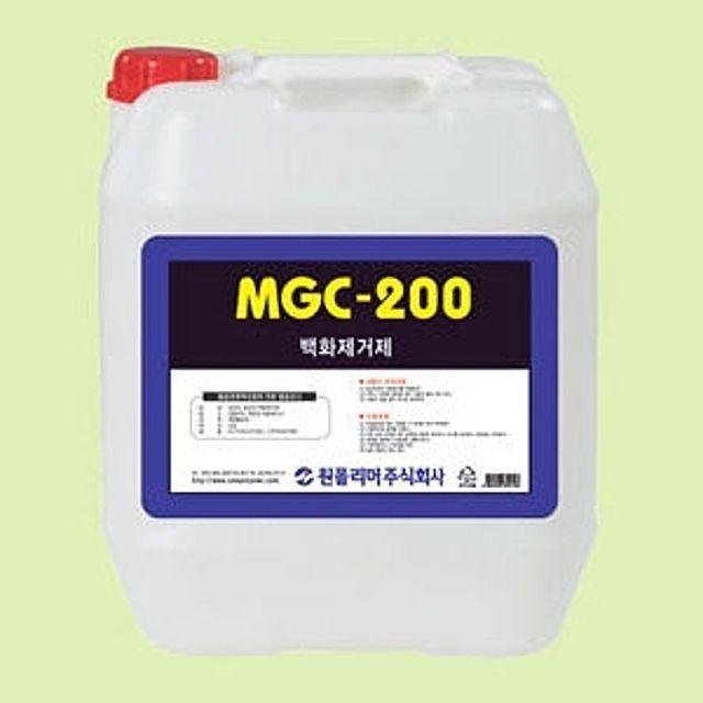 대리석 화강석 강력 백화제거제 MGC-200 18.75L