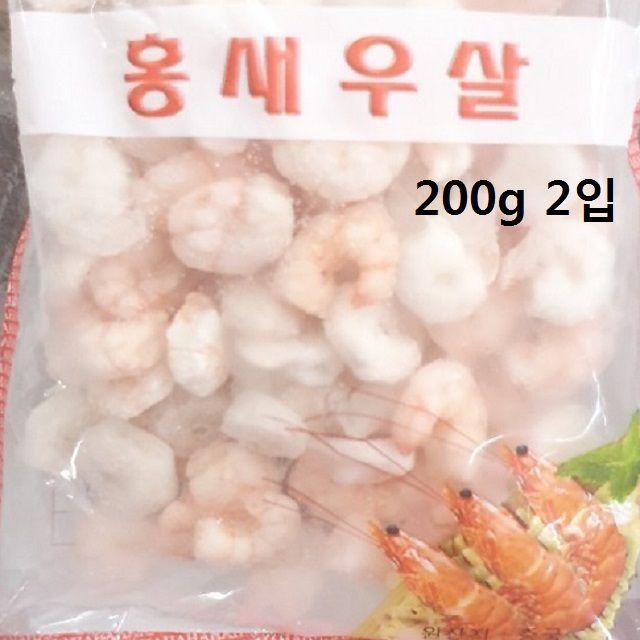 홍새우살 400g(냉동)