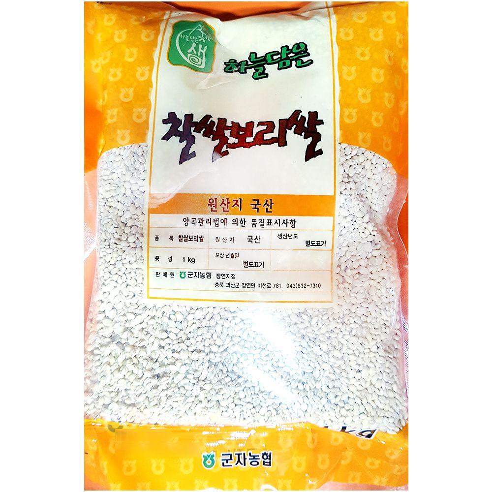 농협 쌀보리 잡곡 식자재유통 (1KgX10sack)