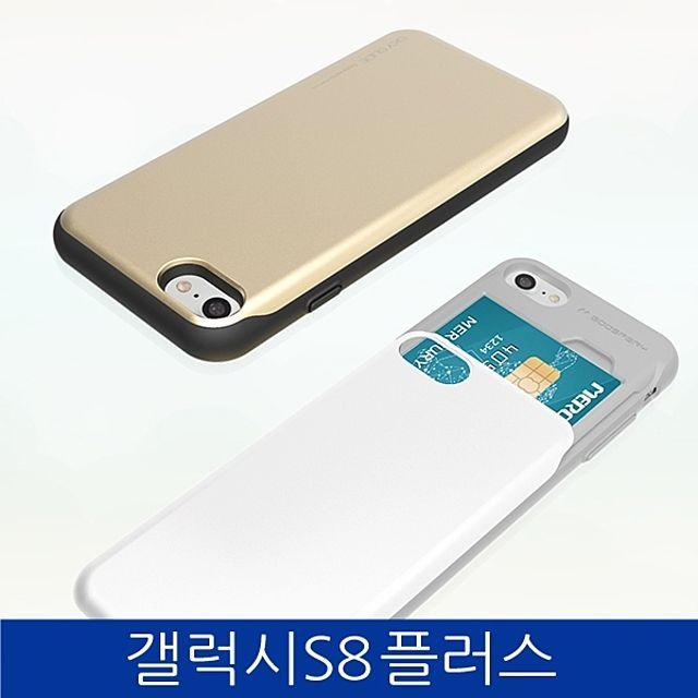 갤럭시S8플러스. SKY 슬라이드 카드수납 폰케이스 G955 case