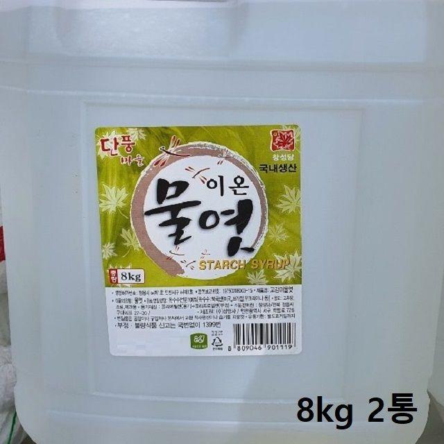 고감미 이온 물엿 16kg