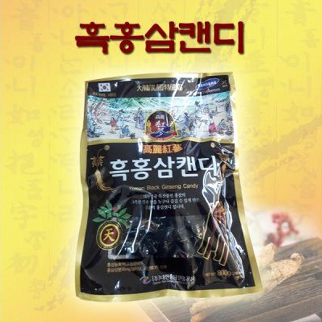 흑홍삼캔디 800gx2개홍삼캔디/흑홍삼