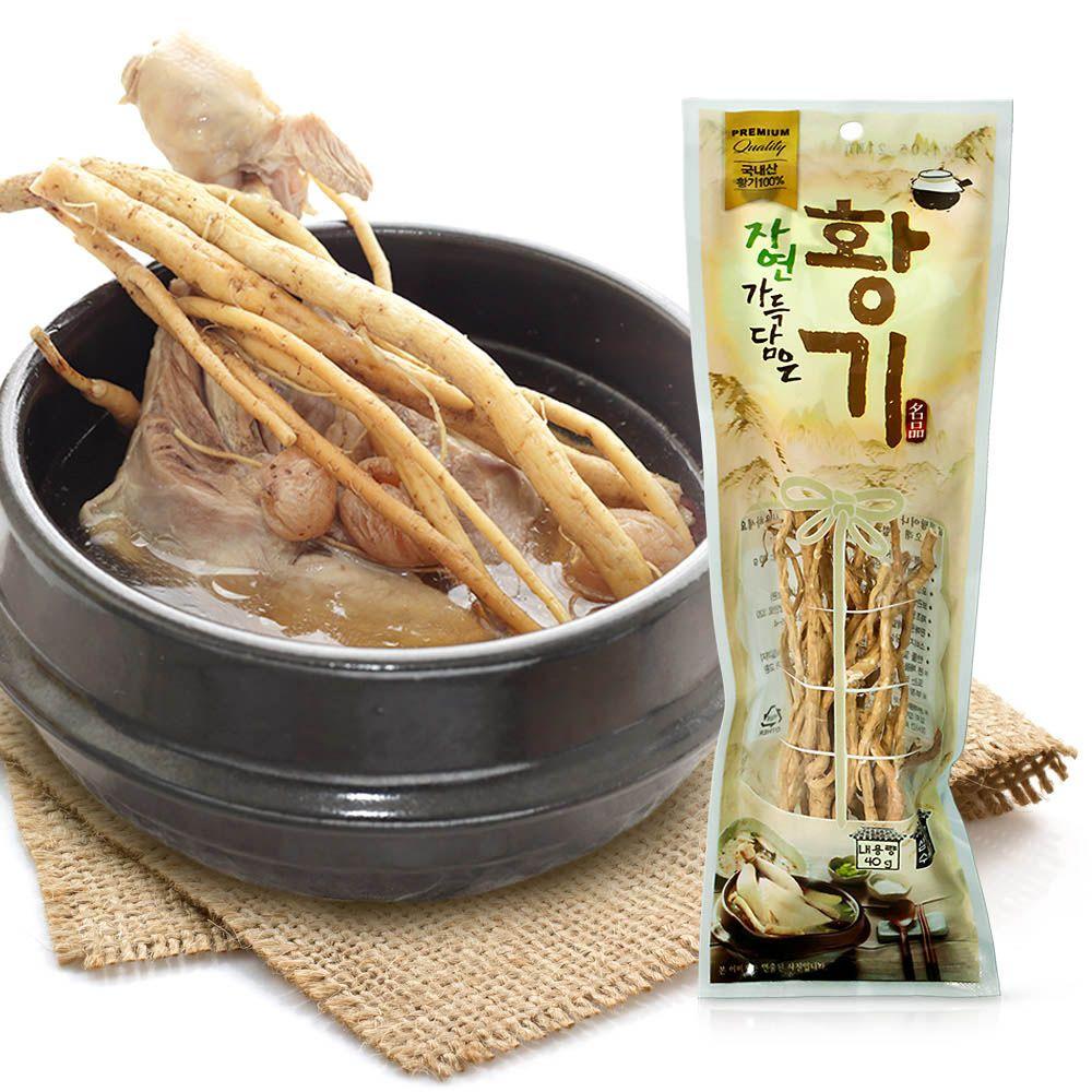 오리백숙 삼계탕재료 자연산황기 40g
