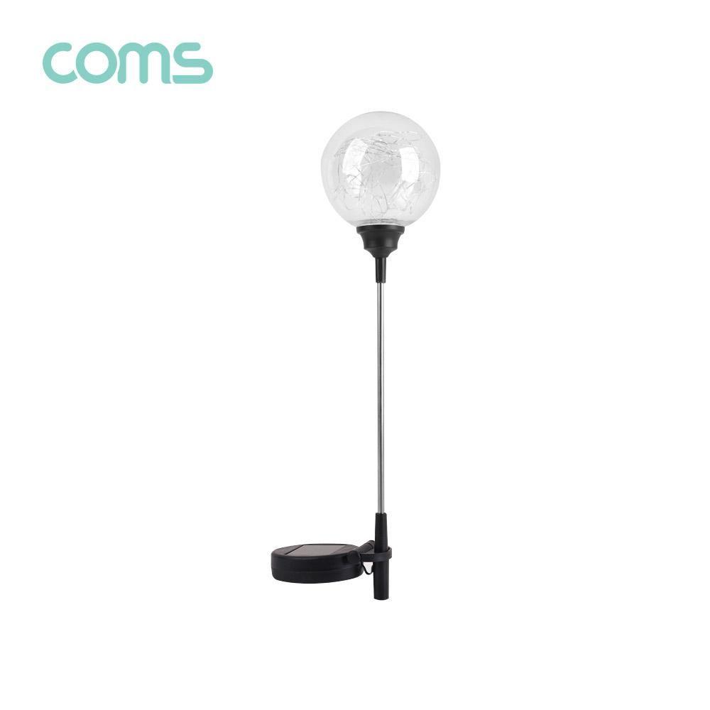 Coms 태양광 LED 정원등 라운드형 화이트 600mAh