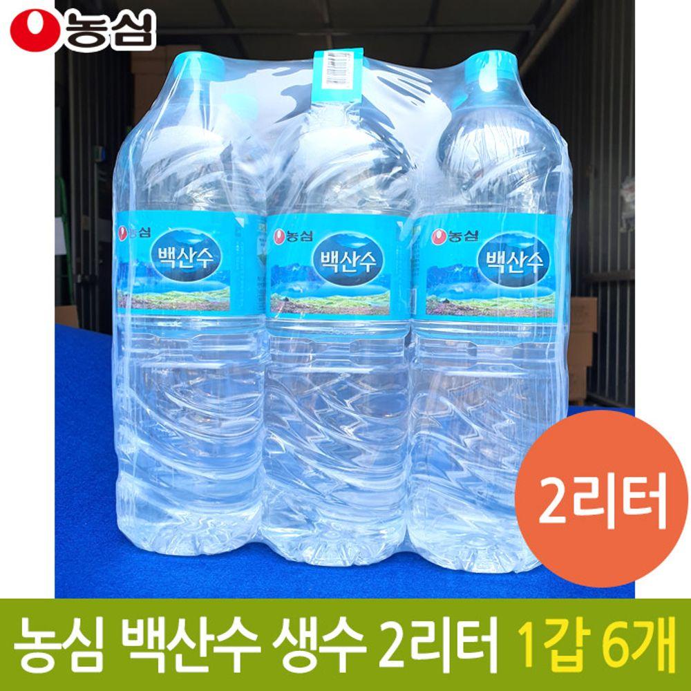 농심 백산수 생수 백두산 깨끗한 먹는 물 2리터 2L