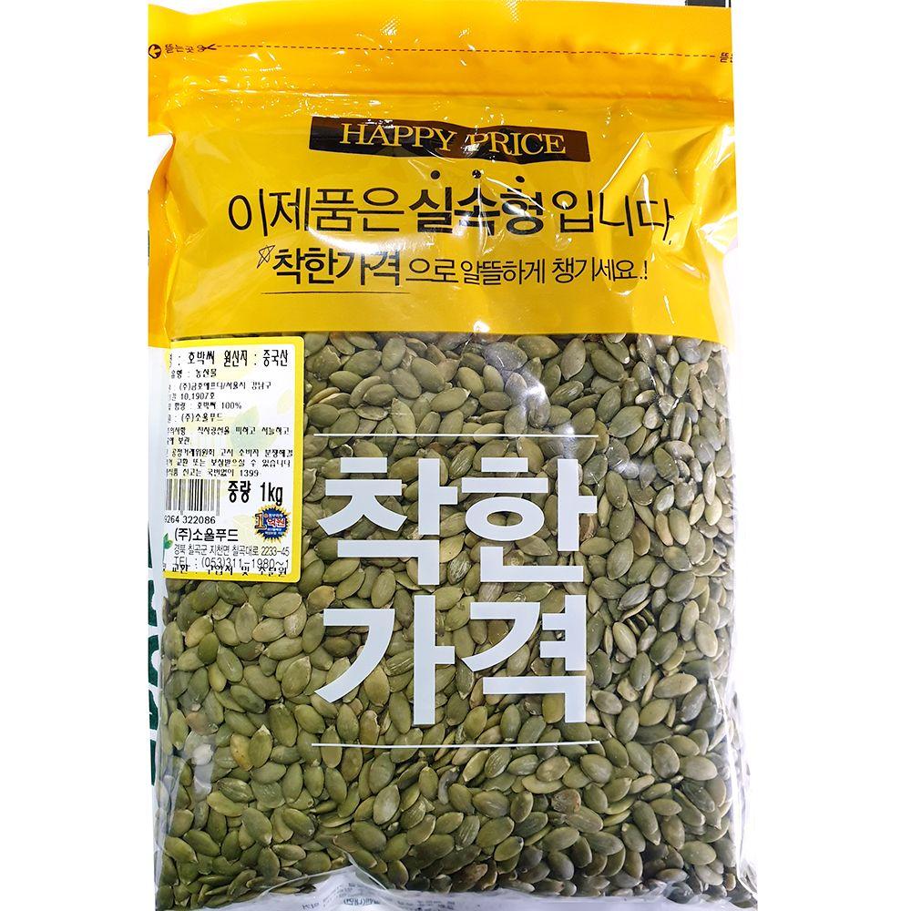 업소용 식당 식자재 제빵 제과 재료 호박씨 1kg X4