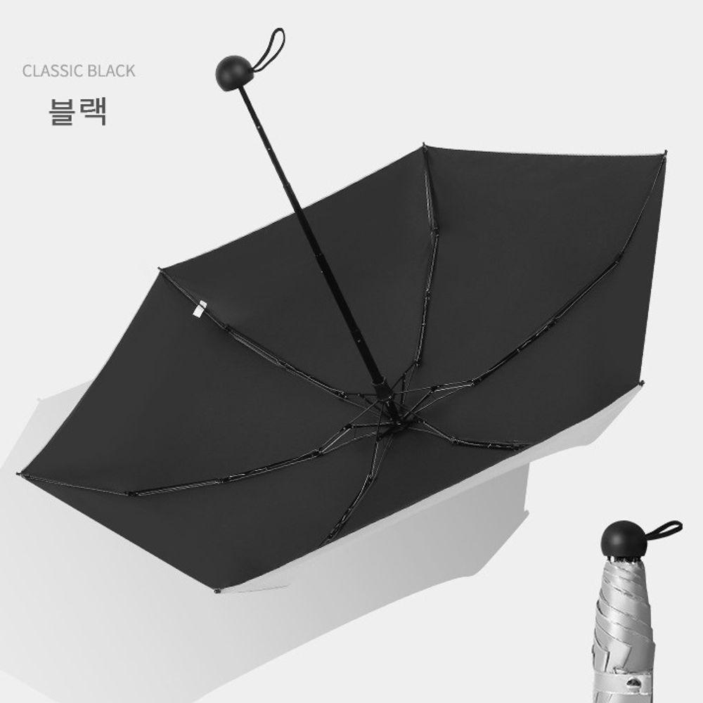 자외선차단 5단우양산 암막 우산 겸용 경량 미니 블랙