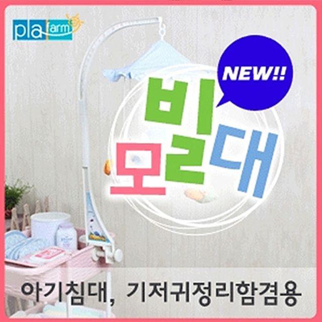 아쿠아모빌대(3단)-핑크 2P