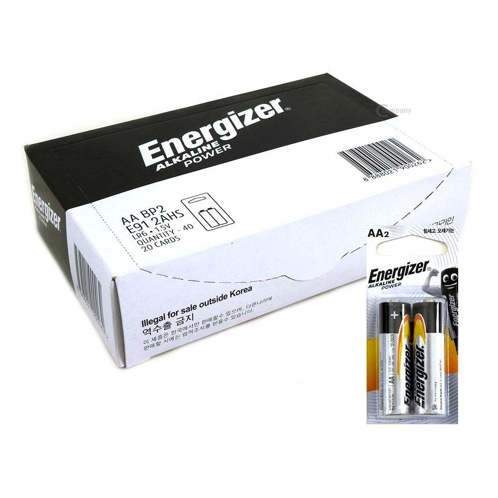 에너자이저 알카라인 배터리 AA 1박스 40개입 2P