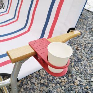 캠핑 테이블 클립 컵홀더
