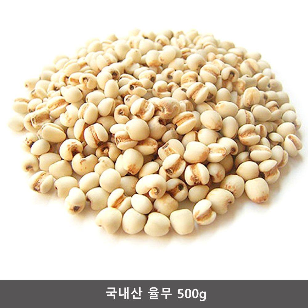 삼육식품 국내산 율무 500g