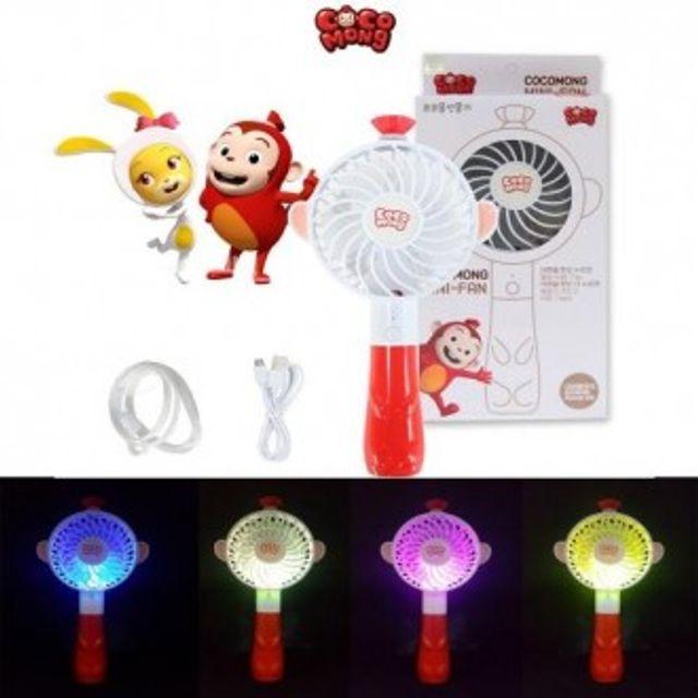 정품 코코몽 LED선풍기 핸드선풍기 USB선풍기