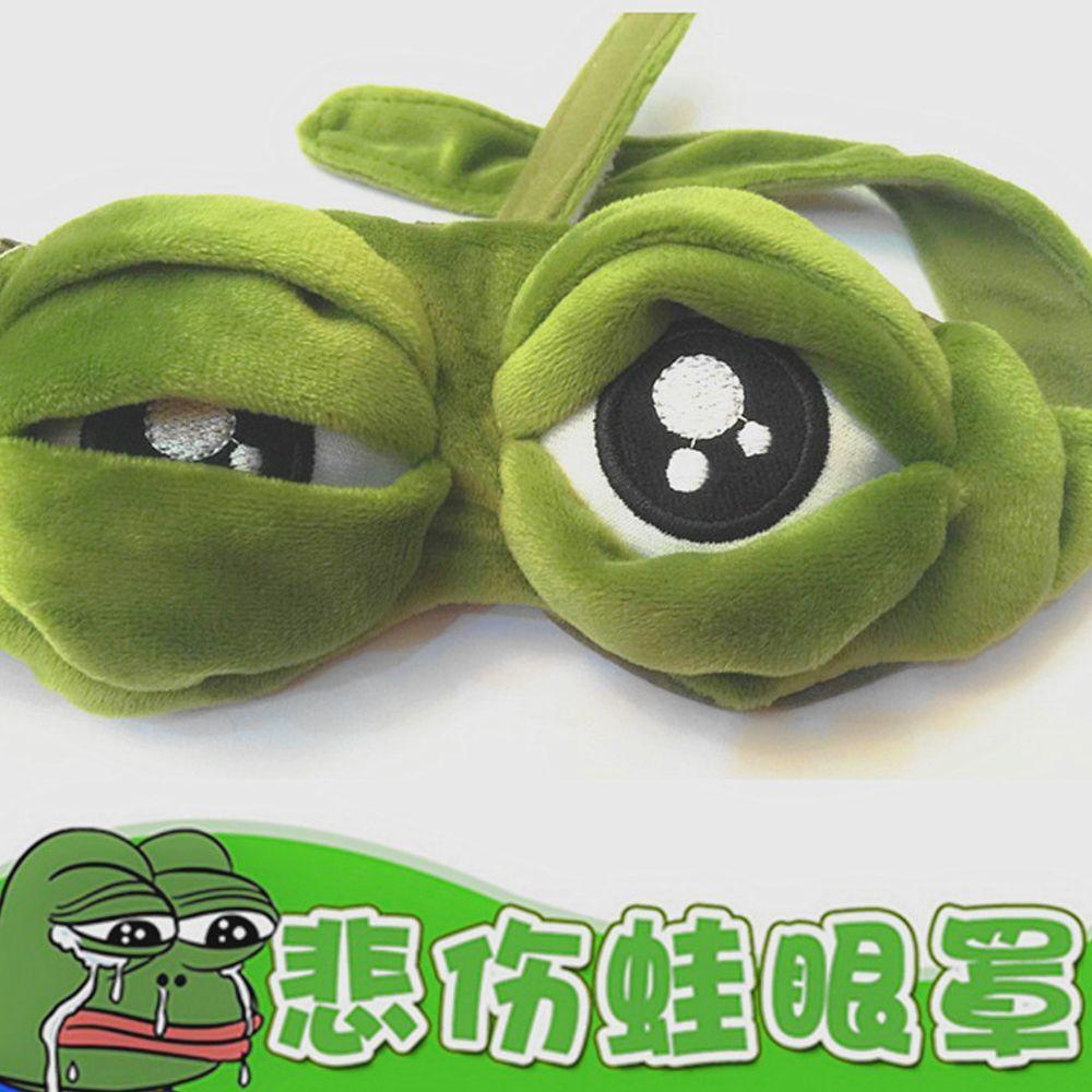 HOT신상 애니메이션 슬픈 개구리 아이스 안대 블라인드 눈가리개