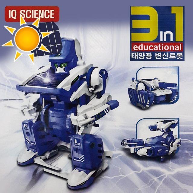 태양광 로봇 탱크 전갈 3단변신 조립장난감