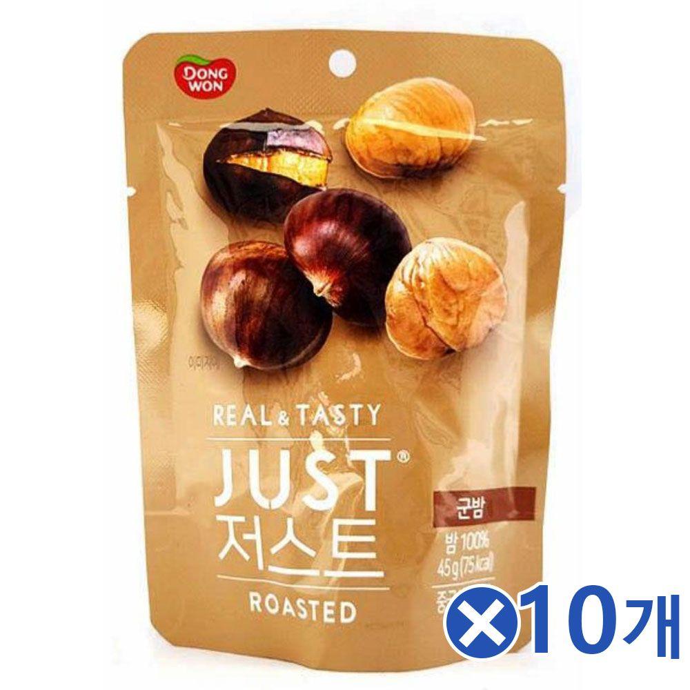 저스트 군밤 45gx10개 달달한밤 유아간식 아이들간식