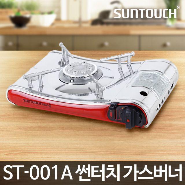 가스버너 ST-001A/업소용 부르스타 휴대용 버너 미니 고화력 소형