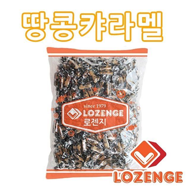 땅콩캬라멜 1.5kg 카라멜 추억의간식 업소용