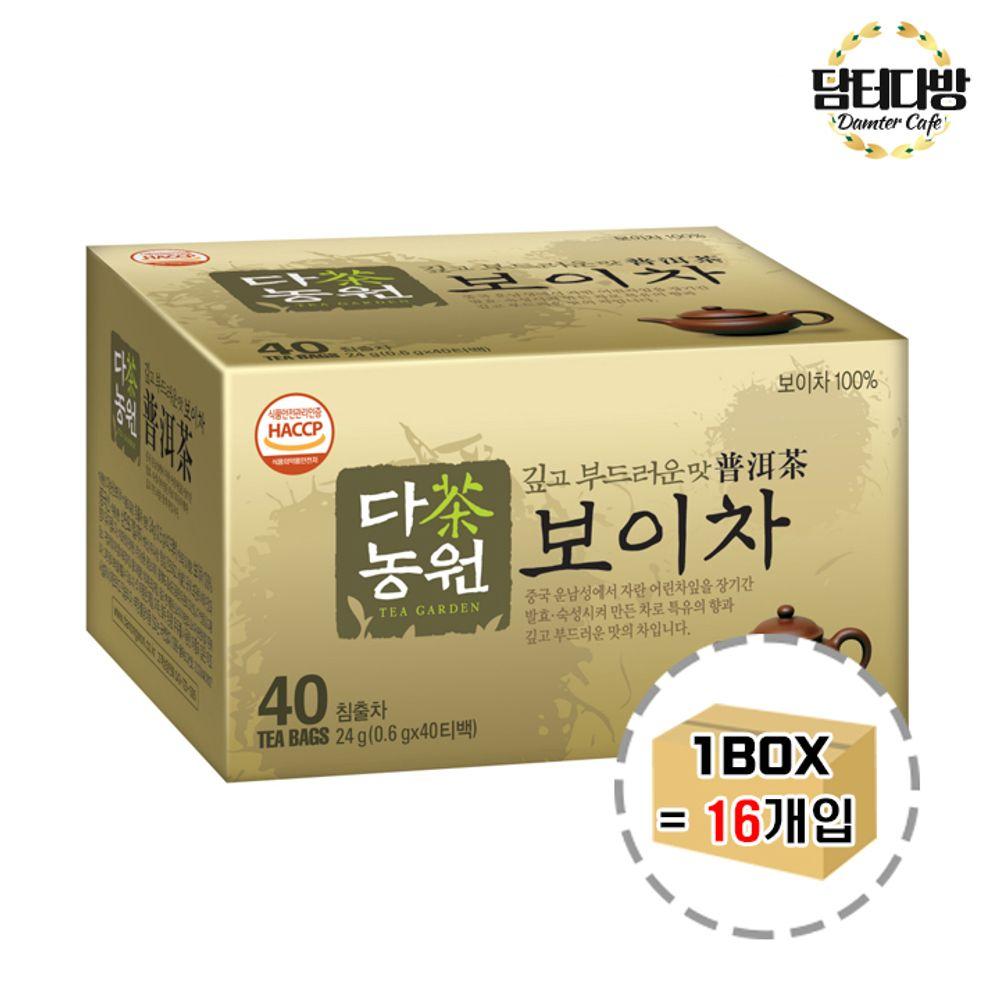 다농원 보이차 40티백 1BOX (16개입)